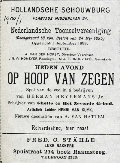 Poster announcing the first time that Op Hoop van Zegen was played